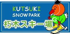 bnr01_snowpark