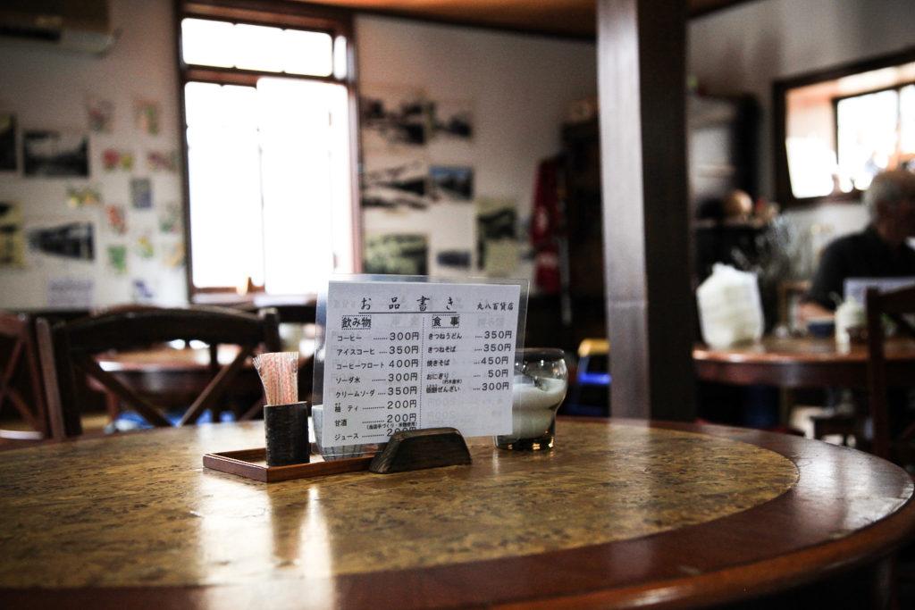 丸八カフェ