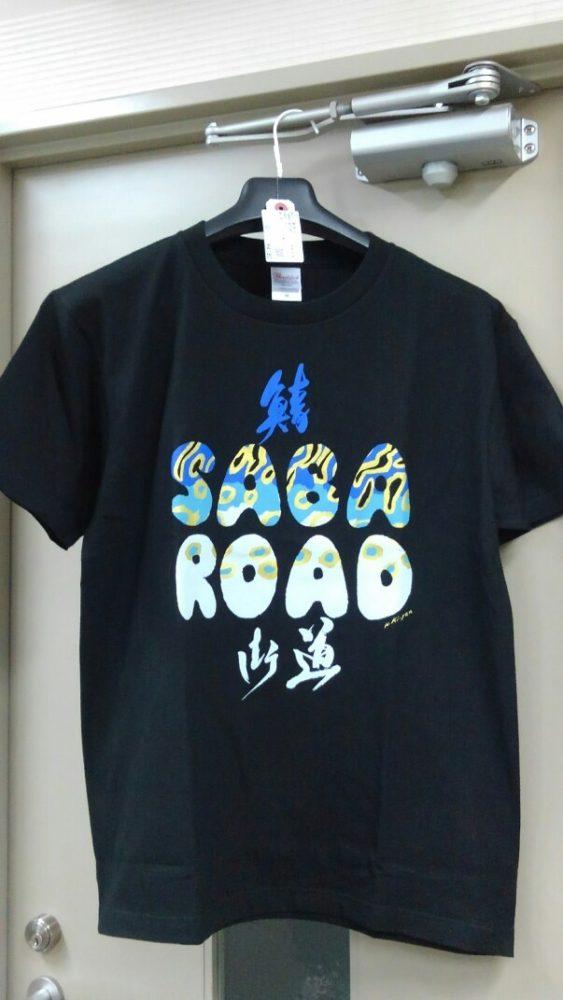鯖街道Tシャツ