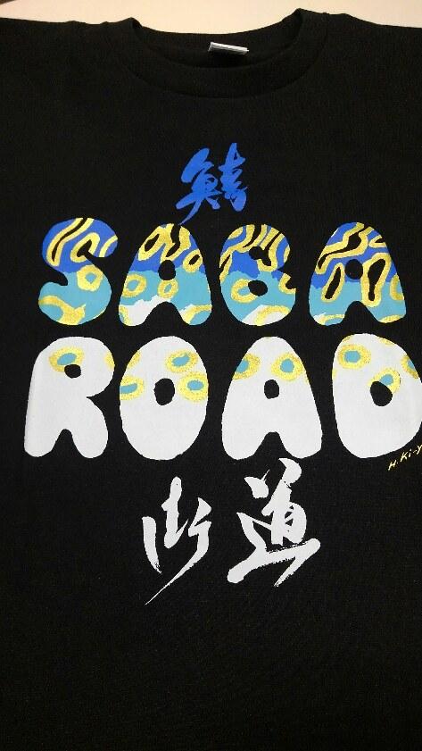 鯖街道Tシャツ2